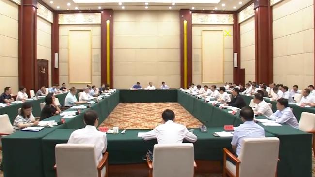【视频】国家脱贫攻坚巡查组向河北省反馈巡查意见