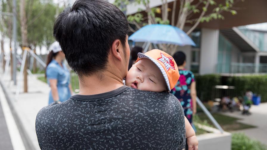 父亲,请收下我的告白——雄安市民服务中心的暖心父爱瞬间