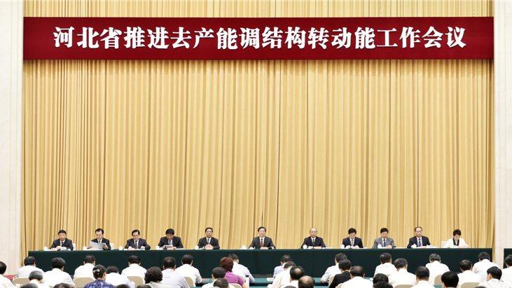 王东峰:坚持以新发展理念推动经济高质量发展