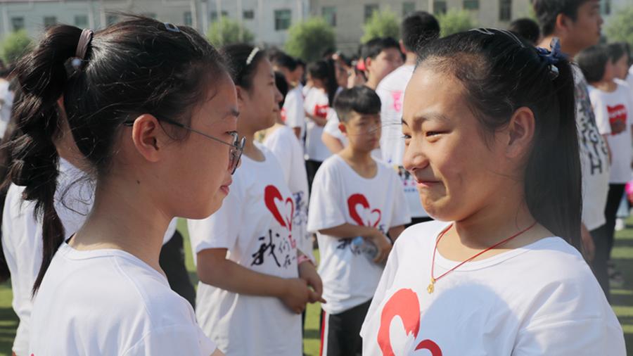 【中国雄安新闻】和你许下十年的约定 我们的未来在雄安