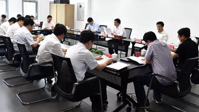 雄安新区召开党工委委员(扩大)会议 研究部署雄安新区防汛度汛工作