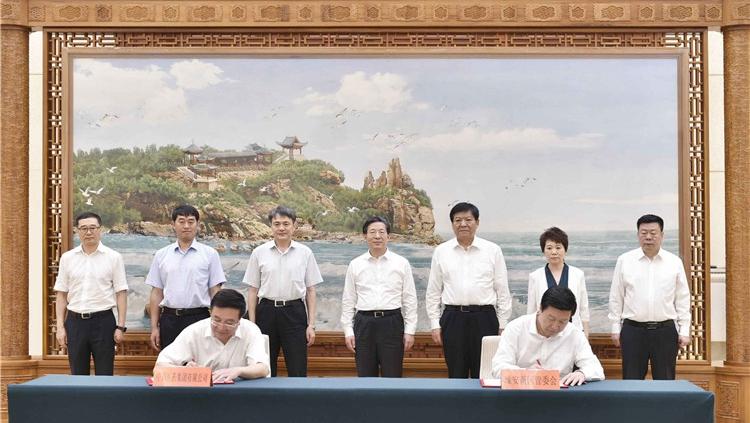 雄安新区与中国医药集团有限公司签署战略协议