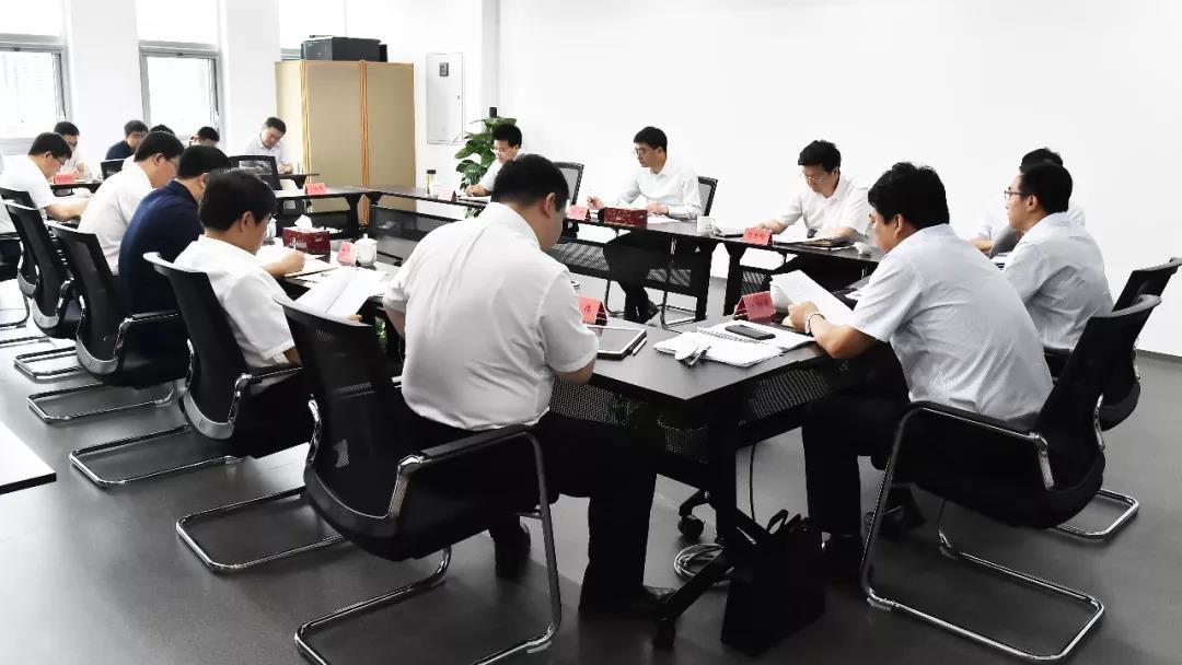 雄安新区召开党工委委员(扩大)会议 研究部署深入推进扫黑除恶专项斗争