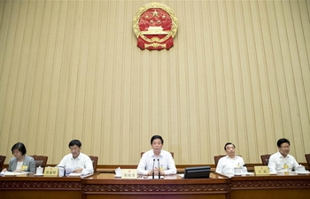 Top legislature concludes session, adopts resolution on environmental protection
