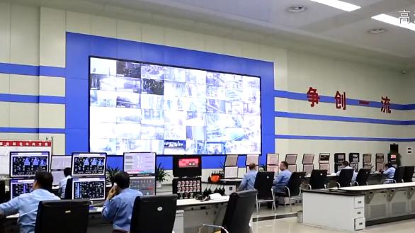 【视频】首家央企资本投资运营平台落户雄安新区