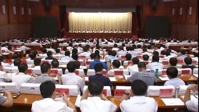 【视频】王东峰:坚持以新发展理念引领高质量发展