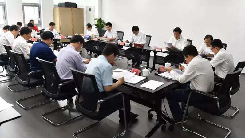 雄安新区召开党工委委员(扩大)会议
