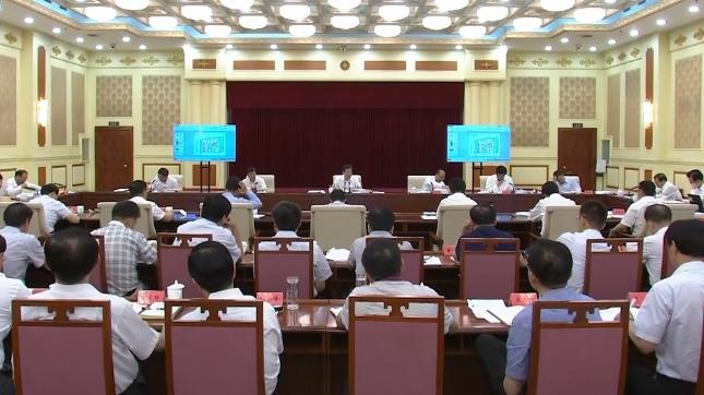 王东峰:扎实推进雄安专项规划编制和重点工作