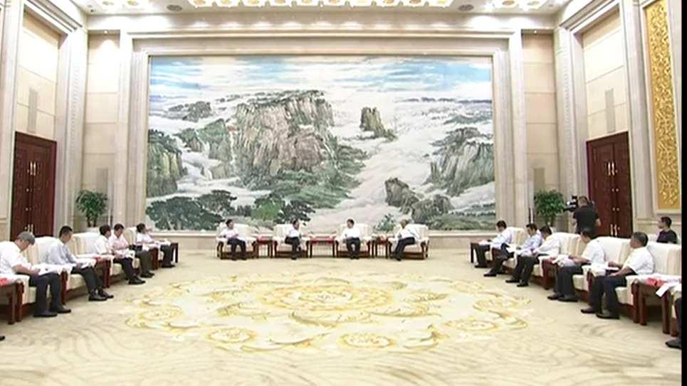 【视频】河北省与中国人寿保险(集团)公司举行工作座谈会