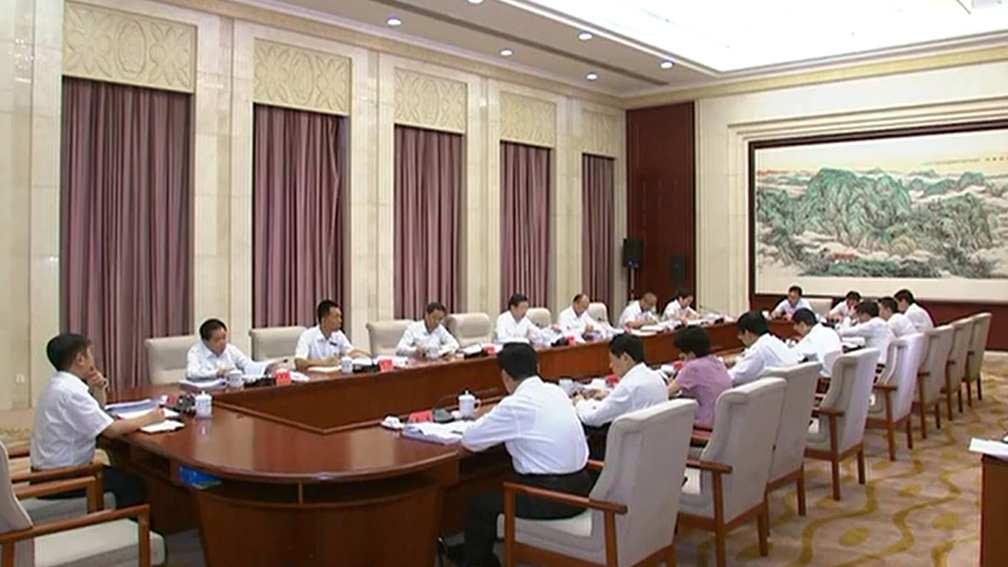省委常委班子召开巡视整改专题民主生活会