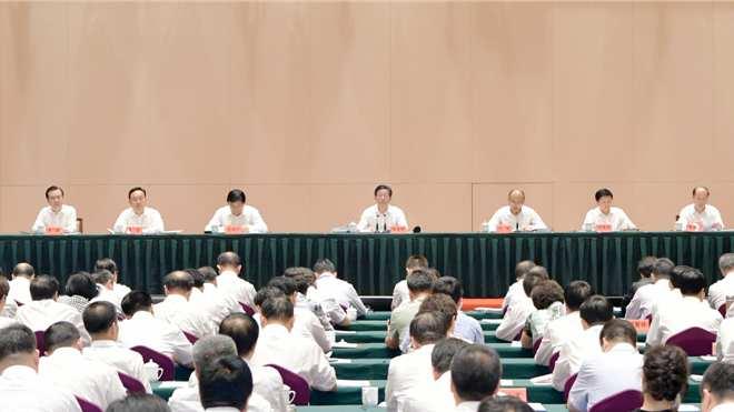 王东峰:扎实推动创新发展绿色发展高质量发展