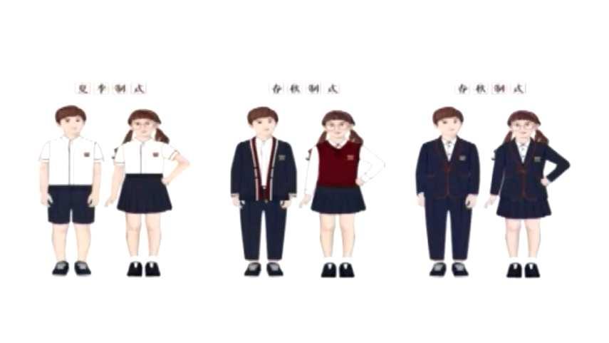 雄安新区中小学学生装(校服)设计邀请赛十强揭晓