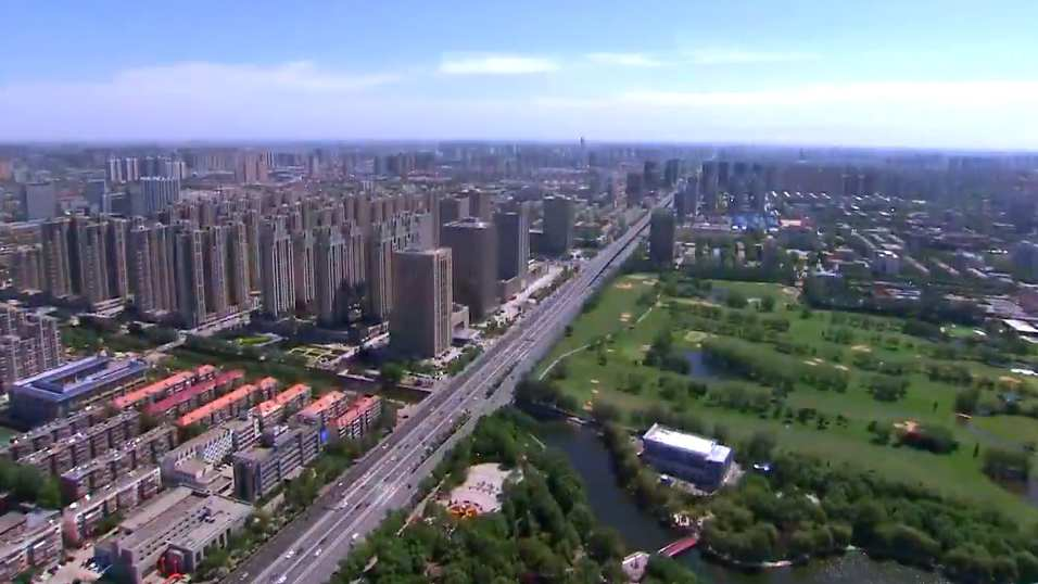 雄安新区:布局大数据创新资源 鼓励创建中国软件名城