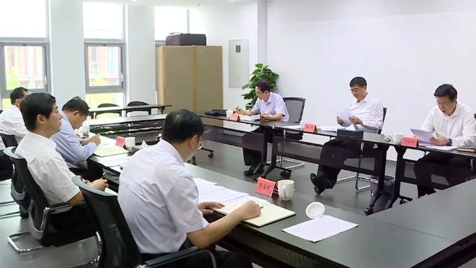 【视频】各市市委 雄安新区党工委召开巡视整改专题民主生活会