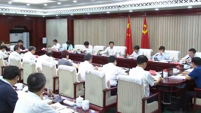 王东峰主持召开省委党的建设工作领导小组会议