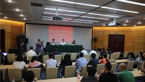 【视频】28名北京教师将到雄安支教