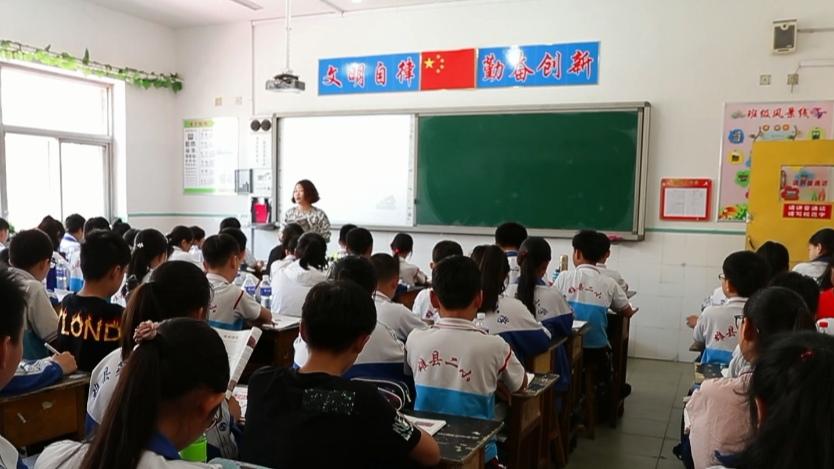 """【视频】""""组团式""""援助 北京干部教师到雄安新区支教"""