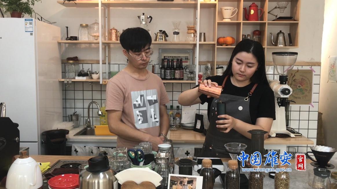 【吃喝玩乐在雄安】手磨咖啡