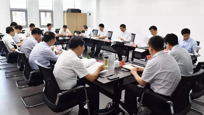 雄安新区党工委召开专题组织生活会