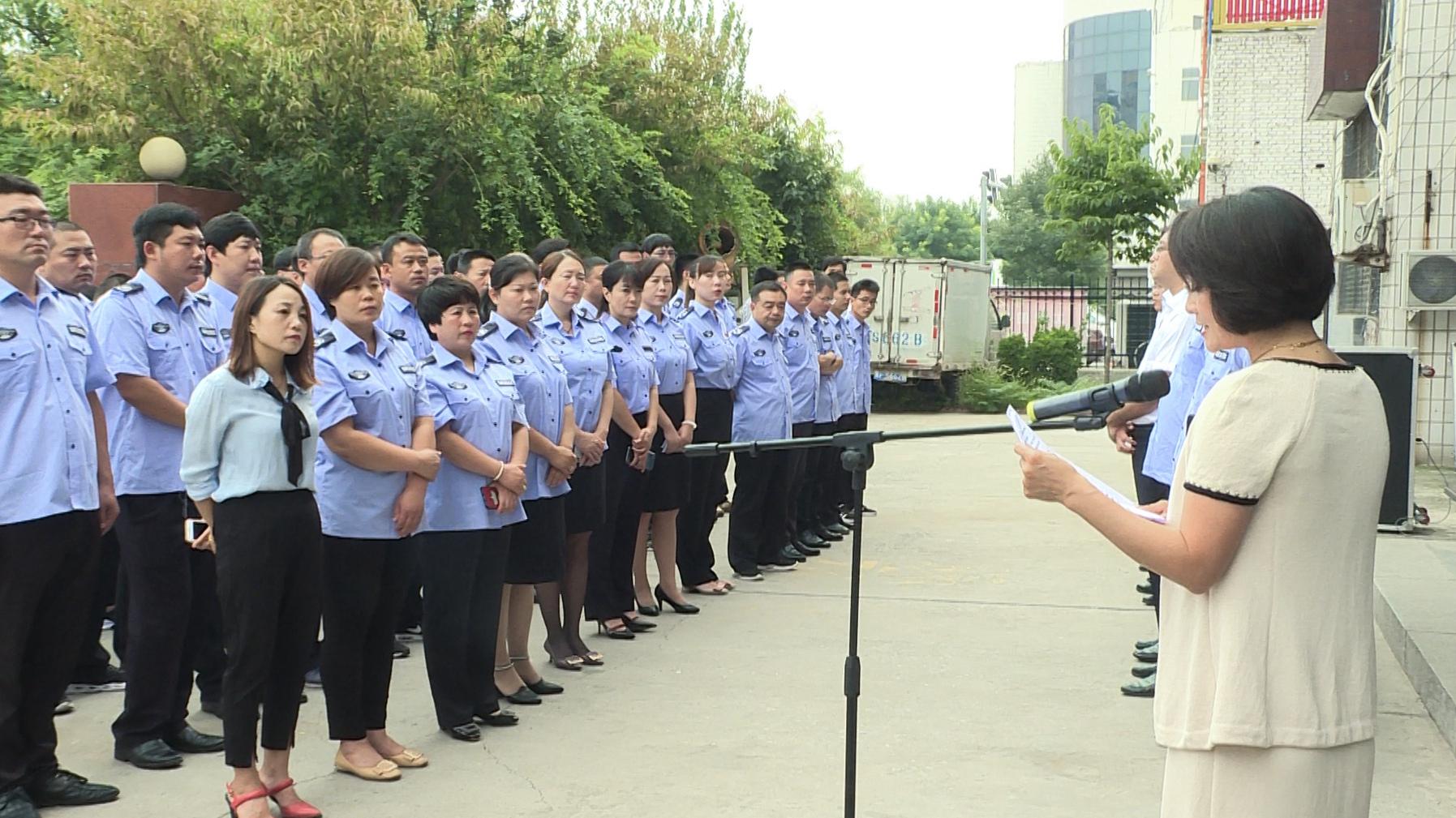 河北雄安新区生态环境局三县直属分局正式挂牌