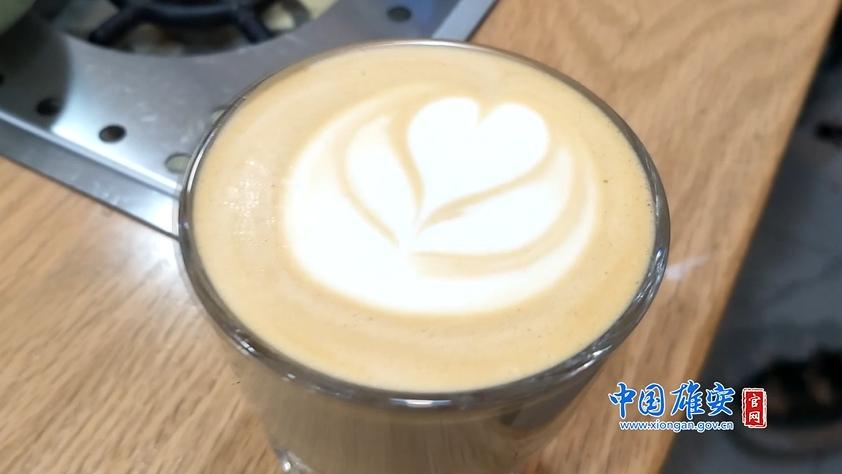 【吃喝玩乐在雄安】咖啡澳白