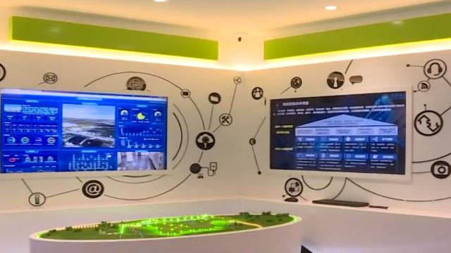 【视频】部署超级智能系统 助力雄安智慧城市建设