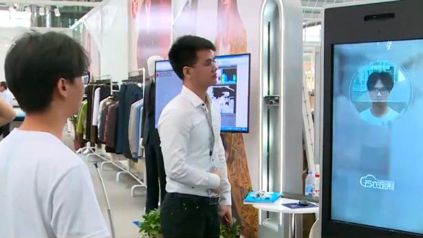 [视频]雄安新区成立现代时尚定制中心和时尚原创设计中心