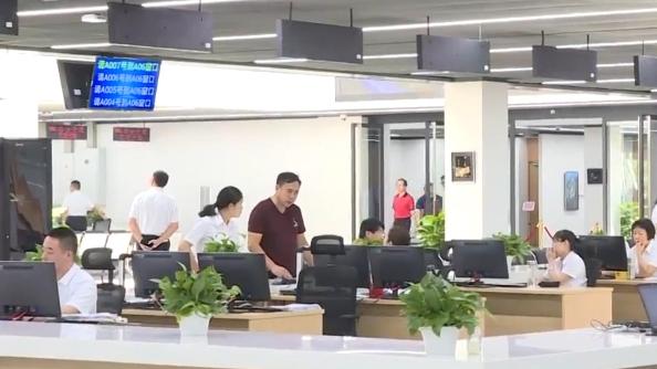 【视频】河北向雄安下放181项省级行政许可事项