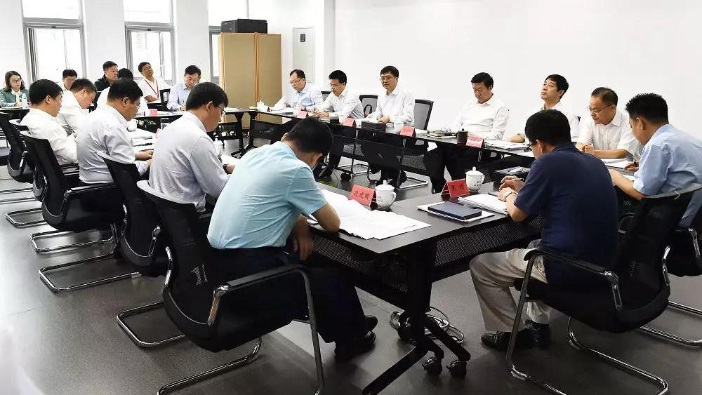 """雄安新区召开党工委委员(扩大)会议 努力创造""""雄安质量"""""""
