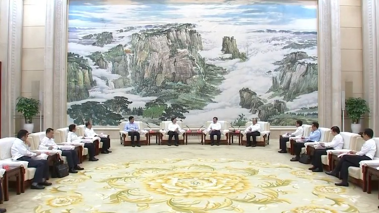 【视频】雄安新区管委会与中国邮政储蓄银行签署战略协议