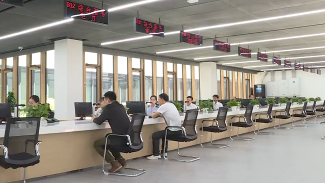 天津与雄安签订合作框架协议 助力雄安建设