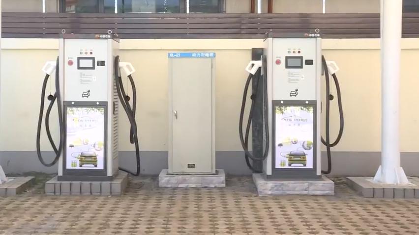 【视频】雄安新区首座智慧加油站投入使用