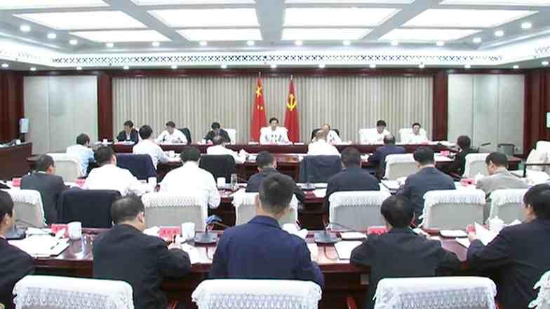 【视频】王东峰:高标准高质量高效率推进雄安新区规划建设