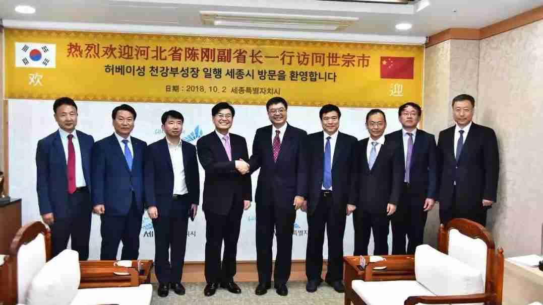 陈刚率雄安新区代表团访问韩国日本
