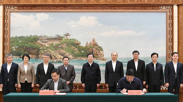 河北省政府与中国银行签署战略合作协议