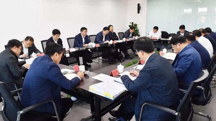 雄安新区召开党工委委员(扩大)会议 以只争朝夕精神推进规划编制和项目建设