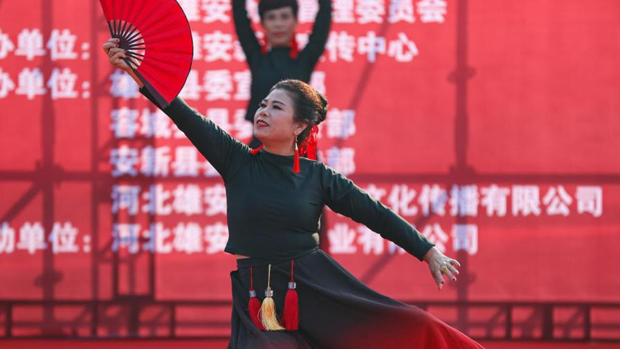 高清大图丨2018雄安新区全民广场舞大赛决赛精彩瞬间