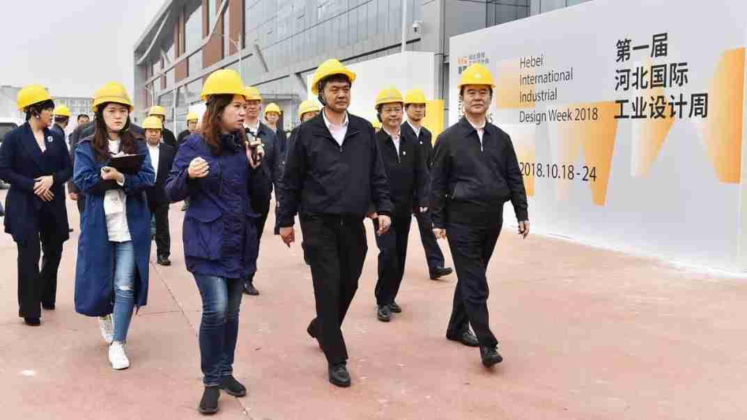 陈刚李谦调研检查第一届河北国际工业设计周活动筹备工作