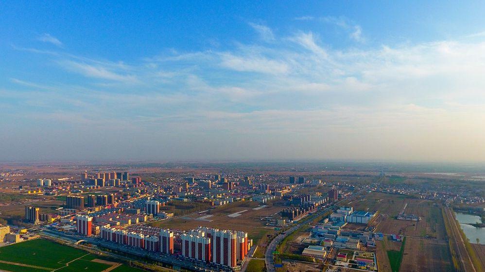 【视频】雄安新区容东片区智能城市专项规划开始招标
