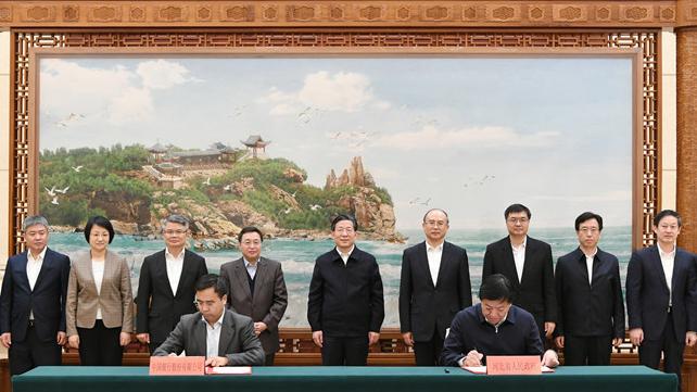 河北省政府与中国银行股份有限公司签署全面战略合作协议