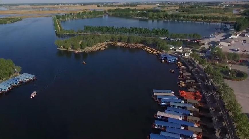 【视频】雄安新区实现四级河长湖长体系全覆盖