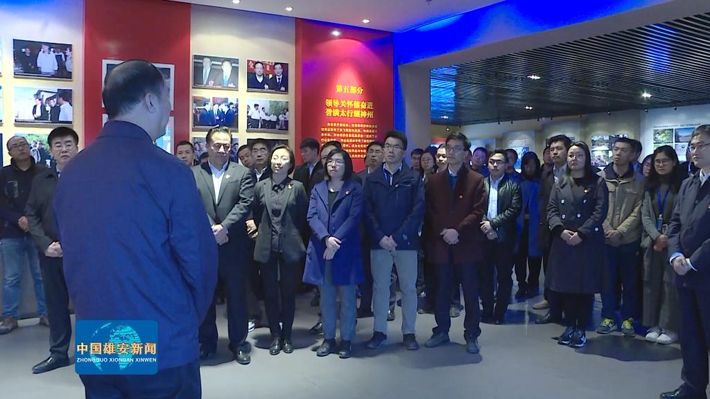 【视频】中国雄安集团:锤炼思想作风 弘扬李保国精神