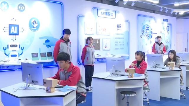 【视频】百度人工智能实验室助推雄安教育水平提升