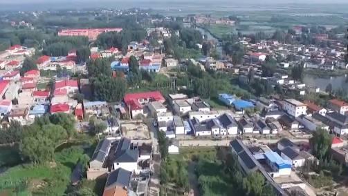 【视频】《雄安新区起步区综合防灾专项规划》通过审查